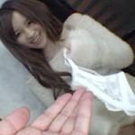 【エロエロ娘と温泉旅行】パンツあげる♪パンツ脱いでアピールするHな素人娘☆