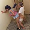 【公衆トイレロリ強姦】公衆トイレで○女への凌辱行為を収録した極秘映像!