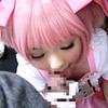 【コスプレ少女を調教♪】魔法少女のコスプレ少女を淫乱精液便器女へと調教♪