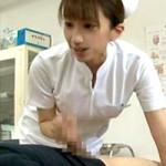 【エロ過ぎる看護w】『硬いですね☆』Hな看護で有名なセックス外来医院♪