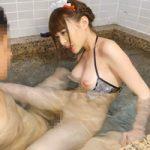 【お風呂でフェラ奉仕♪】美少女メイドがフェラでご奉仕!激エロお風呂SEX!